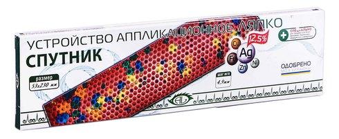 Аплікатор Ляпко Супутник 4,9 мм 53х230 помаранчевий 1 шт
