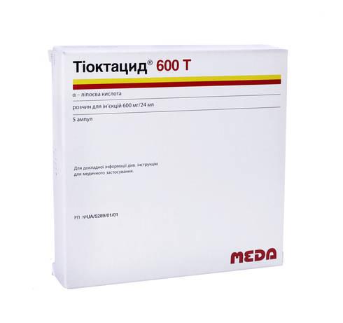 Тіоктацид 600 Т розчин для ін'єкцій 600 мг/24 мл  24 мл 5 ампул