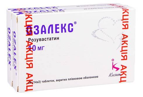 Озалекс таблетки 10 мг 28 шт