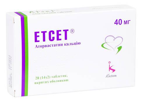 Етсет таблетки 40 мг 28 шт
