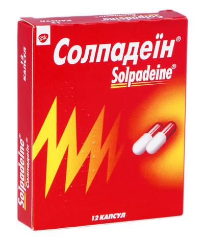 Солпадеїн капсули 12 шт
