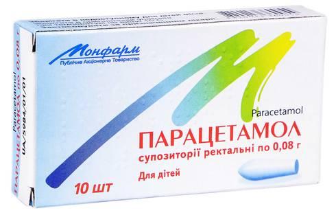 Парацетамол для дітей супозиторії ректальні 0,08 г 10 шт