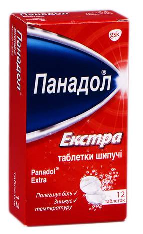 Панадол Екстра таблетки шипучі 12 шт
