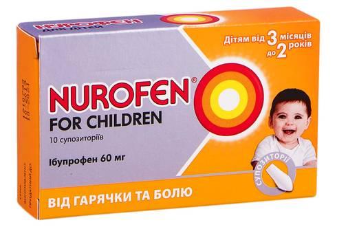 Нурофєн для дітей супозиторії ректальні 60 мг 10 шт