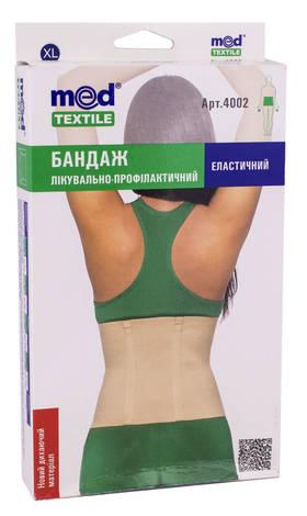 MedTextile 4002 Бандаж лікувально-профілактичний еластичний розмір XL 1 шт