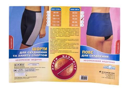 Алком 4010 Пояс для схуднення неопреновий розмір 3 1 шт