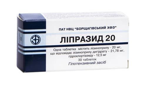 Ліпразид 20 таблетки 20 мг/12,5 мг  30 шт