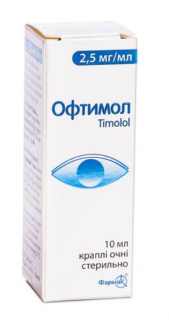 Офтимол краплі очні 2,5 мг/мл 10 мл 1 флакон