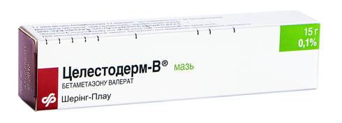 Целестодерм-В мазь 0,1 % 15 г 1 туба