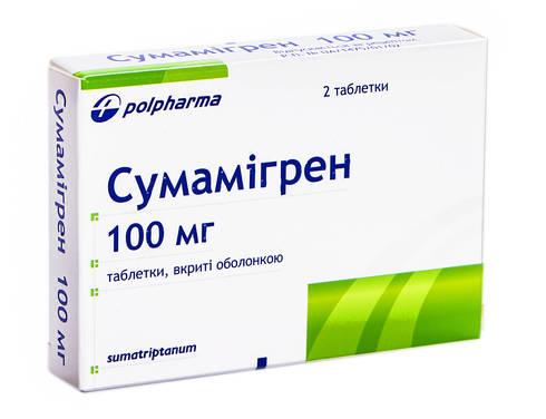 Сумамігрен таблетки 100 мг 2 шт