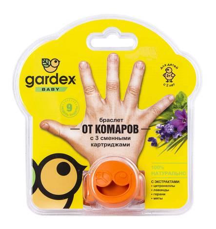 Gardex  Baby Браслет від комарів з трьома змінними картриджами з 2 років 1 шт