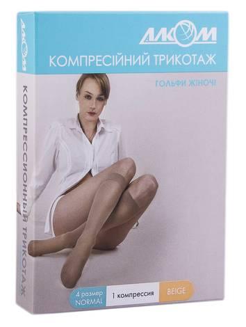 Алком 5011 Гольфи жіночі компресія 1 розмір 4 бежевий 1 пара