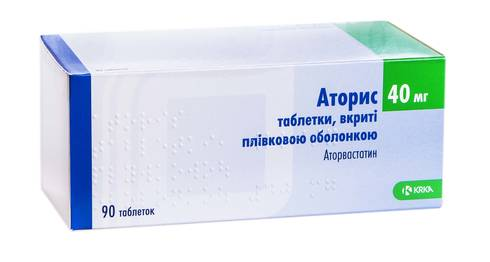 Аторис таблетки 40 мг 90 шт