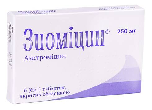 Зиоміцин таблетки 250 мг 6 шт