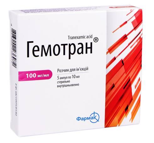 Гемотран розчин для ін'єкцій 100 мг/мл 10 мл 5 ампул
