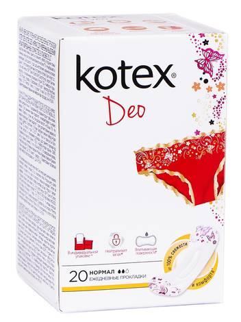 Kotex Deo Нормал Прокладки щоденні 20 шт
