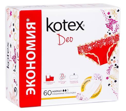 Kotex Deo Нормал Прокладки щоденні 60 шт