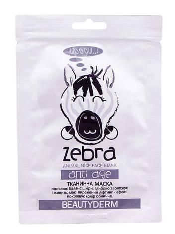 Beautyderm Маска антивікова Animal Zebra Anti Age 25 мл 1 пакет