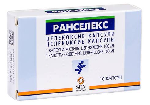 Ранселекс капсули 100 мг 10 шт