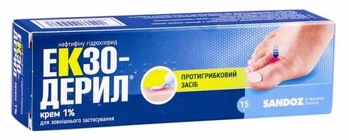 Екзодерил крем 1 % 15 г 1 туба