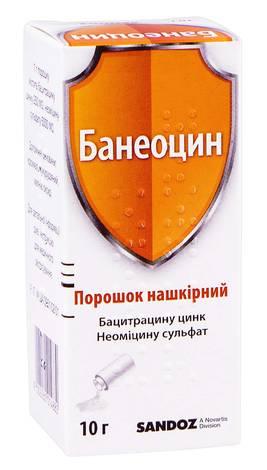 Банеоцин порошок нашкірний 10 г 1 флакон
