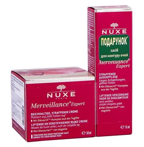 Nuxe Merveillance Expert насичений крем 50 мл + засіб для контуру очей 15 мл 1 набір