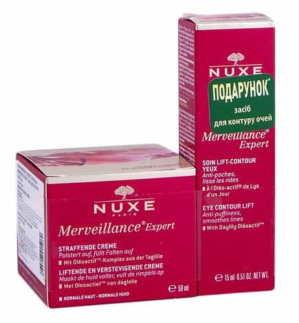 Nuxe Merveillance Expert крем 50 мл + засіб для контуру очей 15 мл 1 набір