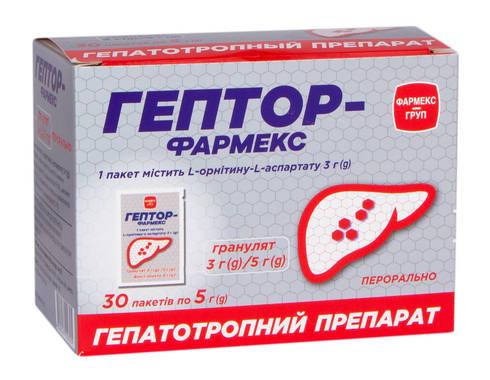 Гептор -Фармекс гранулят 3 г/5 г  10 мл 30 пакетів