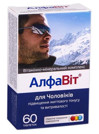 АлфаВіт для Чоловіків таблетки 60 шт
