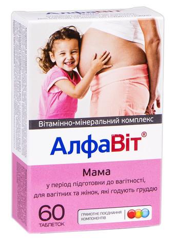 АлфаВіт Мама таблетки 60 шт
