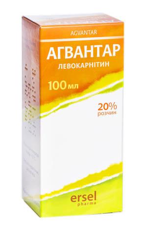 Агвантар розчин оральний 20 % 100 мл 1 флакон