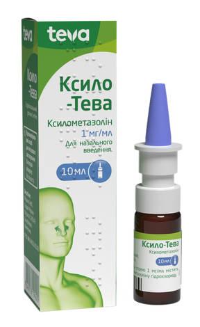 Ксило Тева спрей назальний 1 мг/мл 10 мл 1 флакон