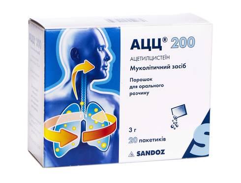 АЦЦ порошок для орального розчину 200 мг 20 пакетиків