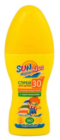Sun Marina Kids Спрей сонцезахисний для дітей з пантенолом SPF-30 150 мл 1 флакон