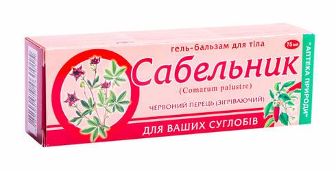 Сабельник зігріваючий з червоним перцем гель-бальзам 75 мл 1 туба