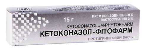 Кетоконазол Фітофарм крем 2 % 15 г 1 туба