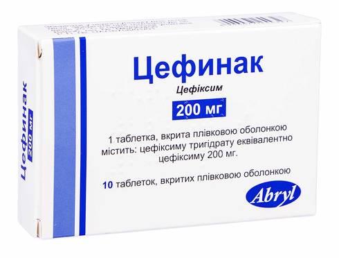 Цефинак таблетки 200 мг 10 шт