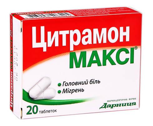 Цитрамон Максі таблетки 20 шт