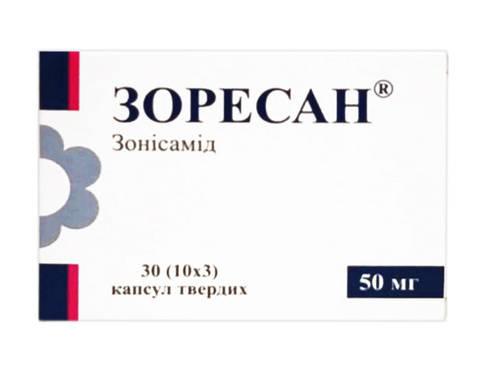 Зоресан капсули 50 мг 30 шт