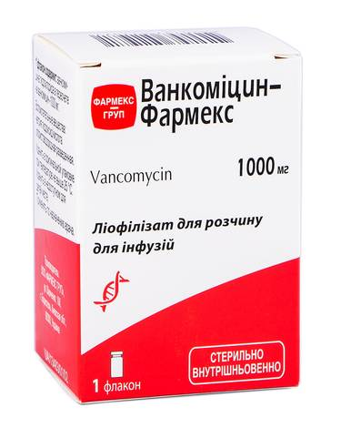 Ванкоміцин Фармекс ліофілізат для розчину для інфузій 1000 мг 1 флаконів