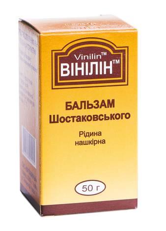 Вінілін розчин нашкірний 50 г 1 флакон