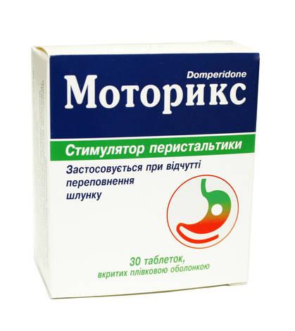 Моторикс таблетки 10 мг 30 шт