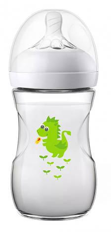 Avent Philips Natural Пляшечка для годування з 1 місяця SCF070/24 260 мл 1 шт