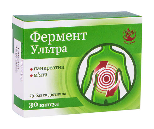 Arbor Vitae Фермент Ультра капсули 30 шт