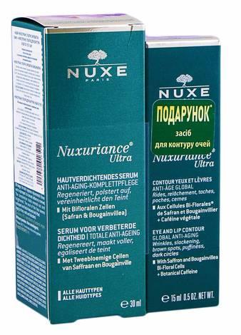 Nuxe Nuxuriance Ultra сироватка 30 мл + засіб для контуру очей та губ 15 мл 1 набір
