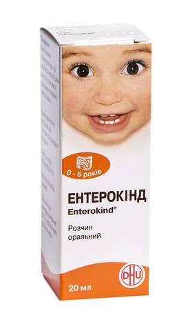 Ентерокінд розчин оральний 20 мл 1 флакон