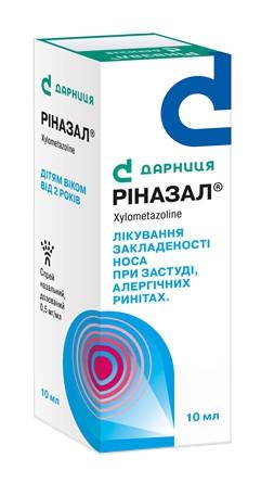 Ріназал спрей назальний 0,5 мг/мл 10 мл 1 флакон
