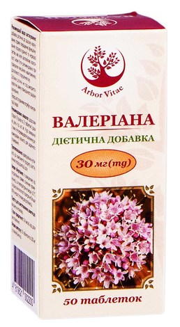 Arbor Vitae Валеріана таблетки 30 мг 50 шт
