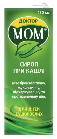 Доктор Мом сироп 150 мл 1 флакон
