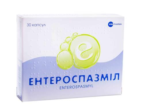 Ентероспазміл капсули 30 шт